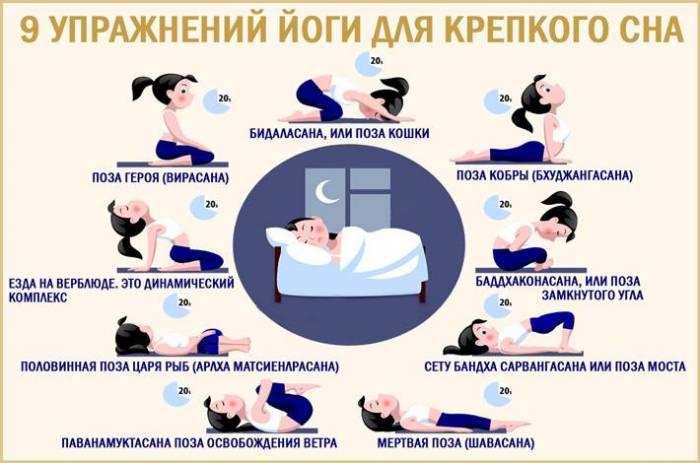 Как повысить эффективность сна