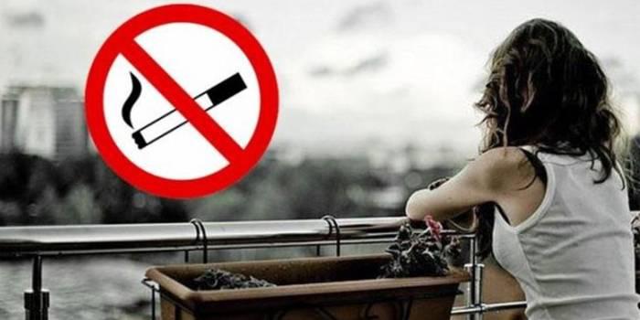 Запрет на курение на балконе