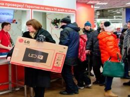 pretenziya na vozvrat denezhnykh sredstv w260 h195 - Как не платить кредит банку в России: законные способы