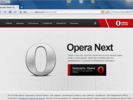 Как убрать контекстную рекламу в опера