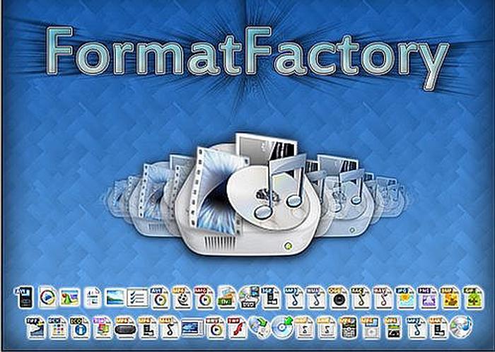 Программа для смены формата аудио файла