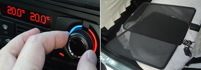 Солнцезащитные шторки в автомобиле и регулировка температуры