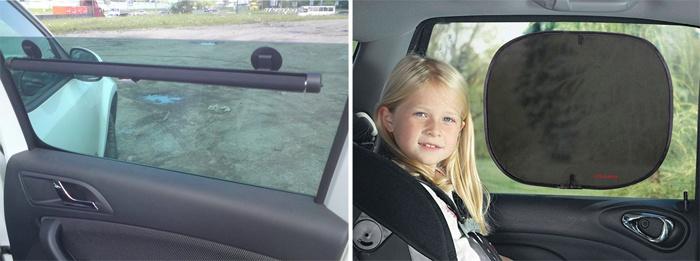 Солнцезащитные экраны для автомобиля