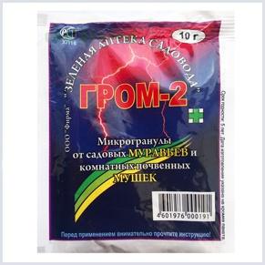 Гром-2 для избавления от муравьев в огороде