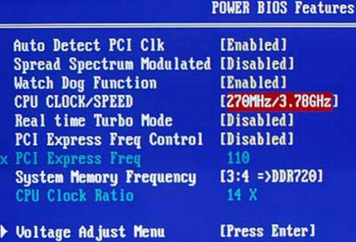 Изменение настроек процессора через биос