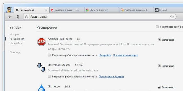 Расширение Adblock Plus для блокировки рекламы в Яндекс Браузере