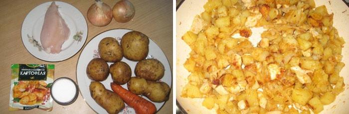 жареная картошка с луком и куриным филе