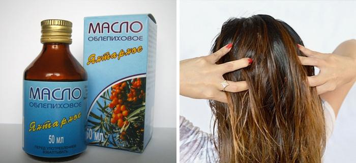 Укрепляющая маска для волос на основе облепихового масла