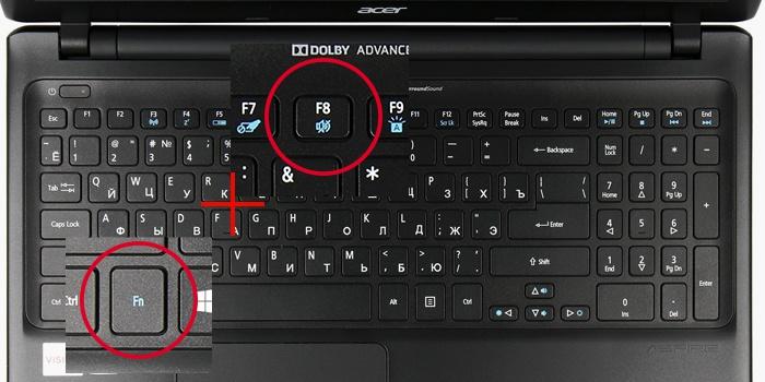 Комбинация клавиш для запуска безопасного режима на ноутбуке