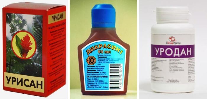 Препараты для выведения соли из организма