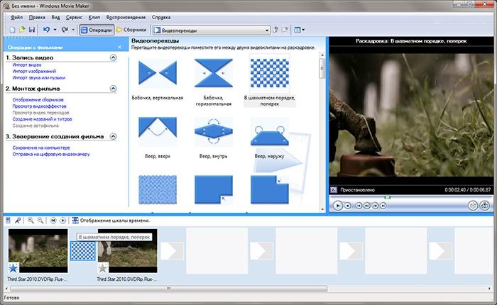 Редактор Movie Maker для бесплатного наложения музыки на видео