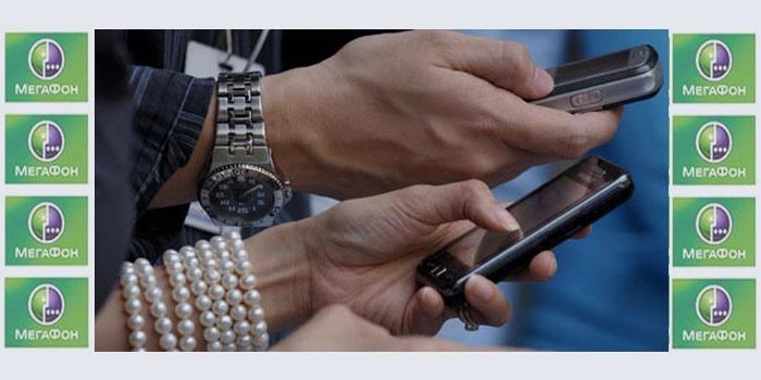 Перевод денег с одного телефона на другой