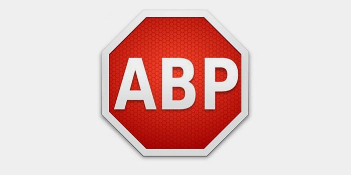 Отключение рекламы программой AdBlock
