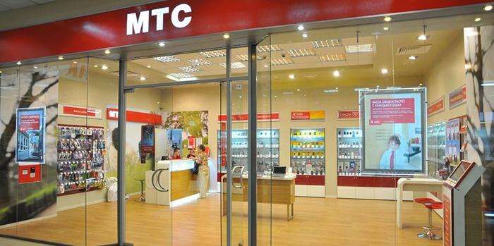 Консультационный центр МТС