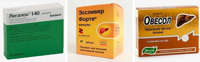 Таблетки для чистки печени