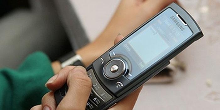 Перекидывание денег с телефона на телефон по смс
