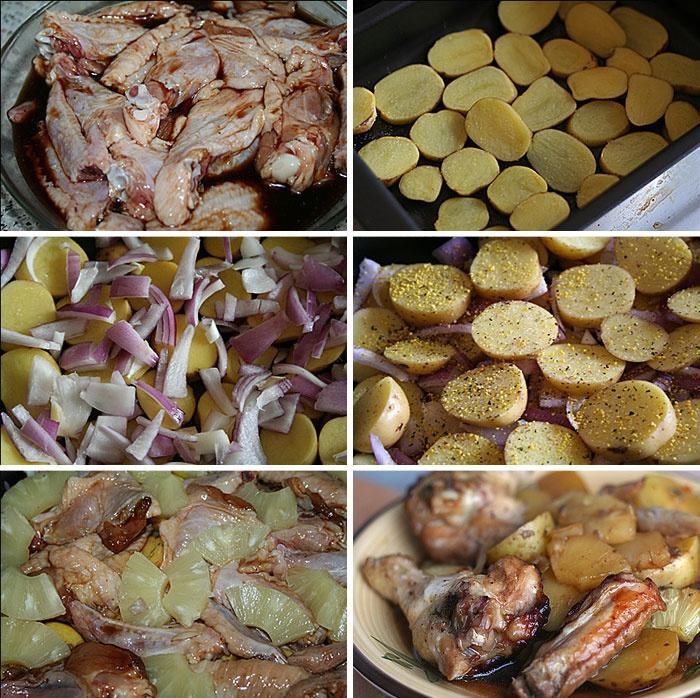 Крылышки с картофелем и ананасом