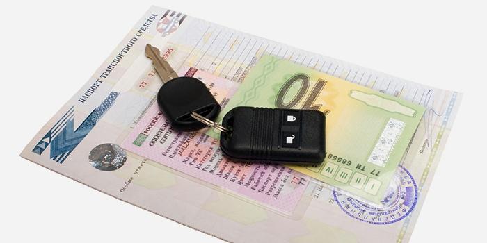 Паспорт транспортного средства и ключи от авто
