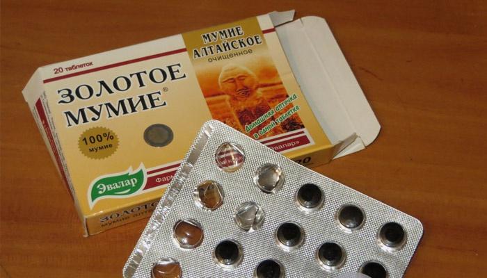 Пластинка с таблетками