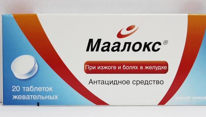 Маалокс для лечения боли в желудке
