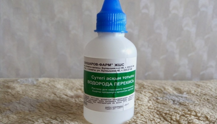 Аптечный гиперон