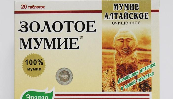 Золотое мумие в таблетках