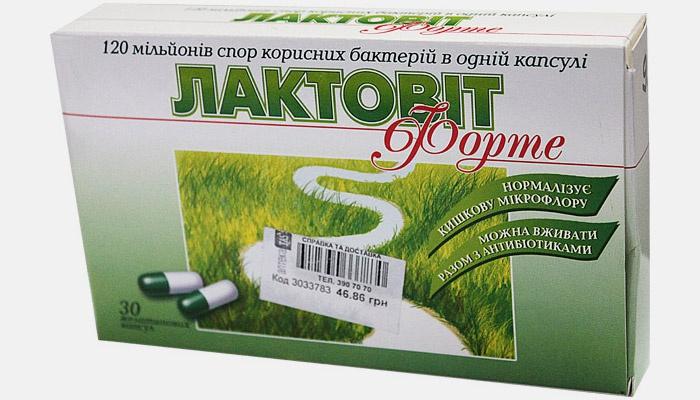 Пробиотик Лактовит