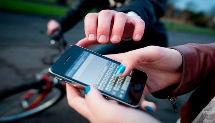 Как найти потерянный телефон по спутнику