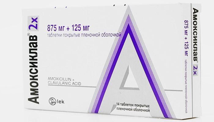 Амоксиклав для лечения увеличения лимфоузлов