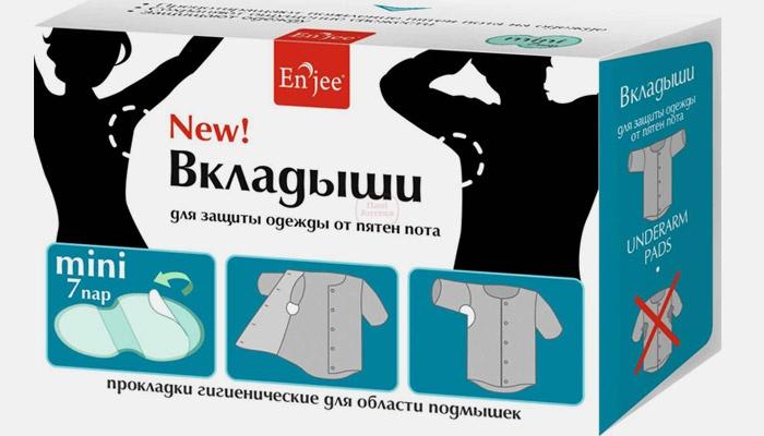 Прокладки для подмышек