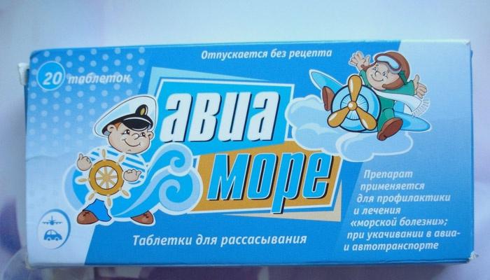 Препарат Авиа Море