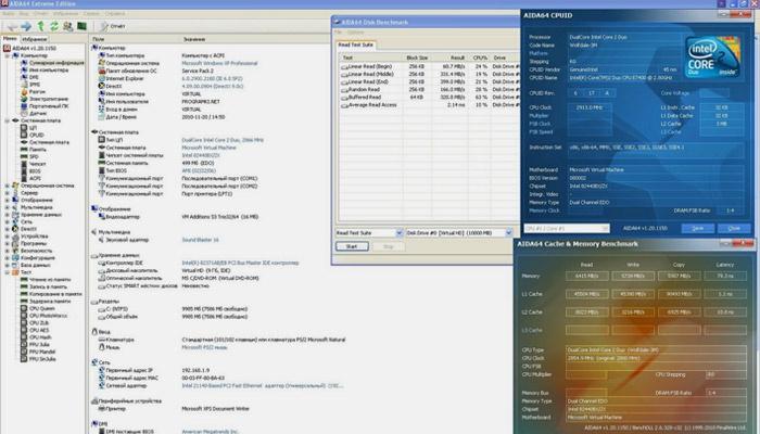 Интерфейс программы AIDA64
