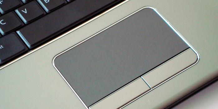 Как включить тачскрин на ноутбуке asus