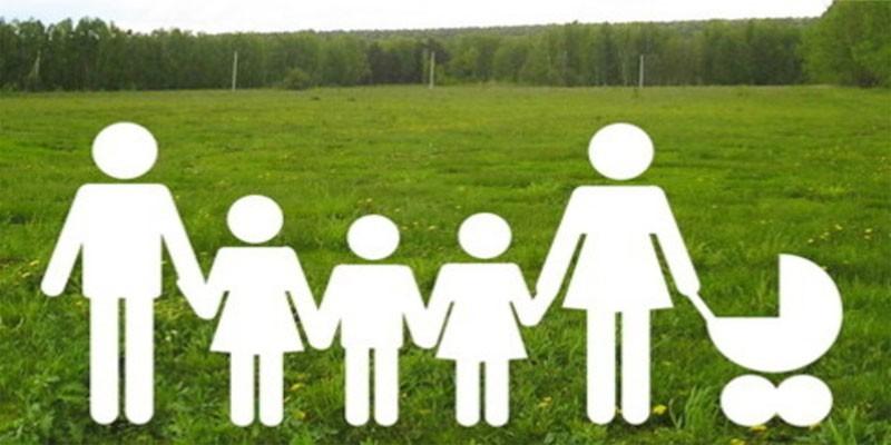 Выдача земельных участков многодетным семьям