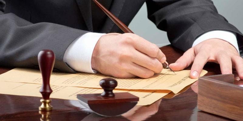 Оформление документов на наследство