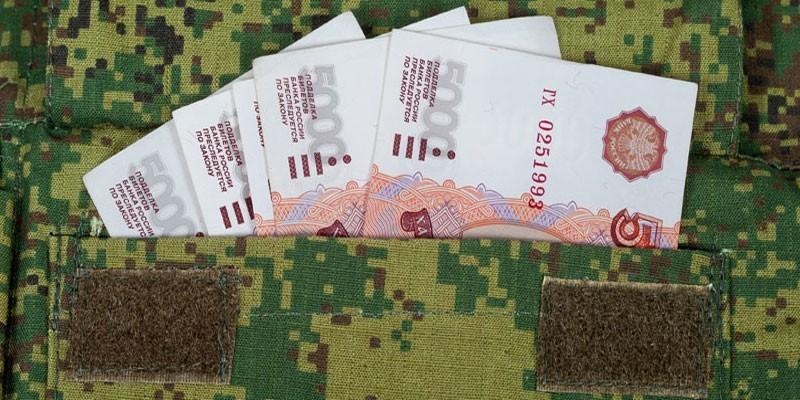 Денежные купюры в кармане военной формы
