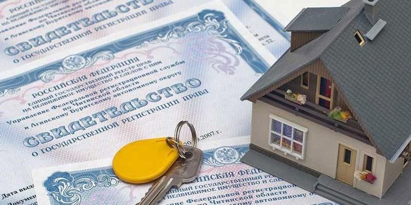 Налогообложения движимого имущества