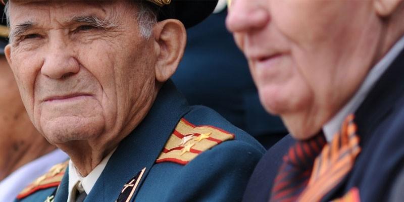 Военные ветераны
