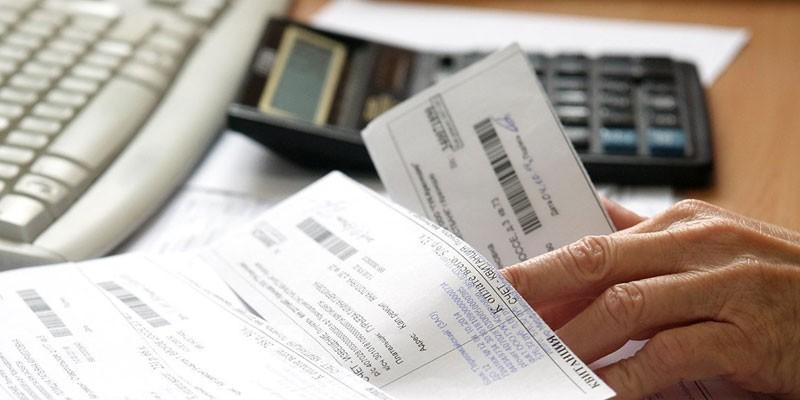 Счета на кооммунальные услуги