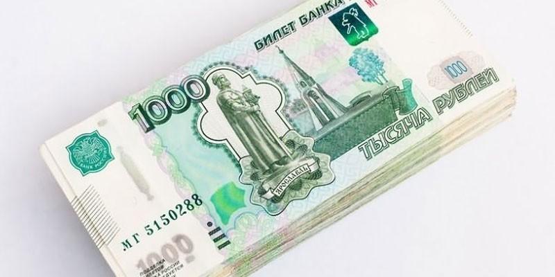 Стопка денежных банкнот