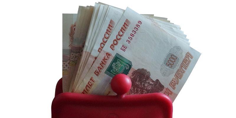 Как получить накопительную часть пенсии и что для этого нужно
