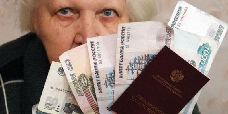 Пожилая женщина, деньги и пенсионное удостоверение