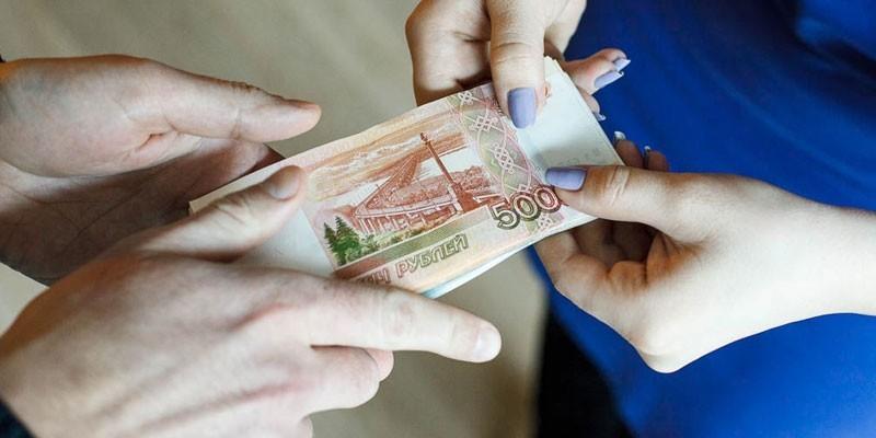 Как получить доплату к пенсии в москве