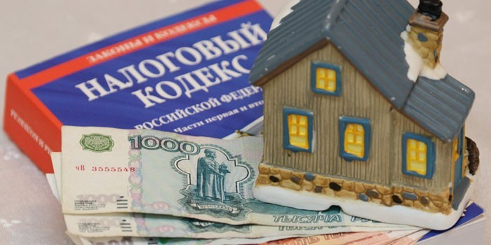 Налоговый кодекс, домик и деньги