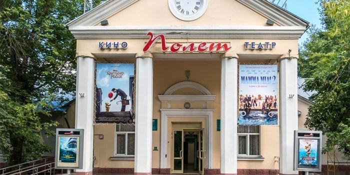 Кинотеатр Полет в Москве