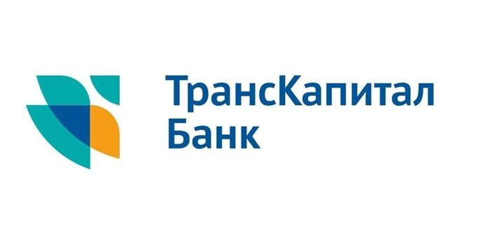 Изображение - Лучшие 3 банка для пенсионеров под ипотеку 1536840232-tekst