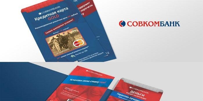 Кредитная карта Голд от Совкомбанк