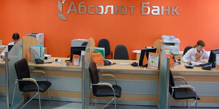 Отделение в Абсолют-Банка