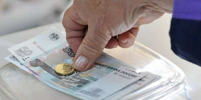 Банкноты и монета
