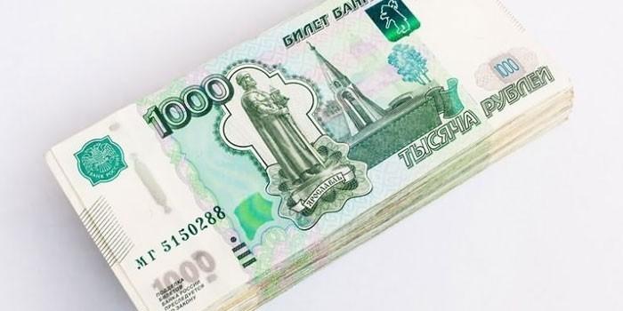 Стопка банкнот